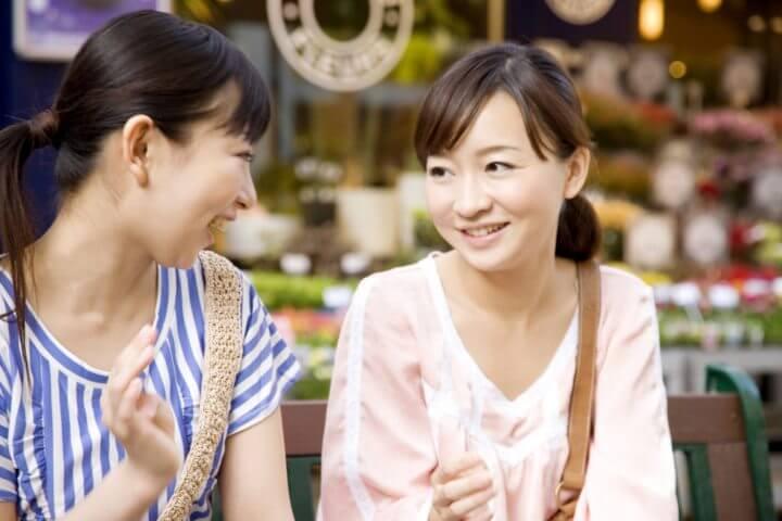 cosas que podemos aprender de los extrovertidos