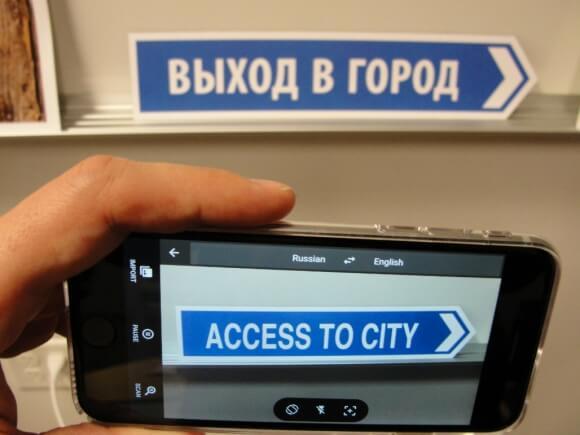 Google Translate es una app ideal para viajeros